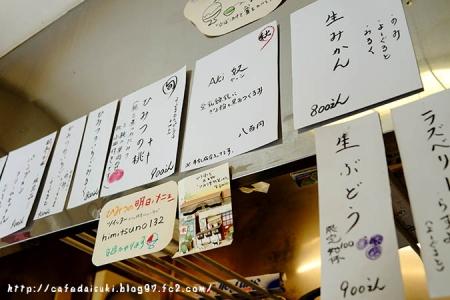 ひみつ堂◇10月3日メニュー