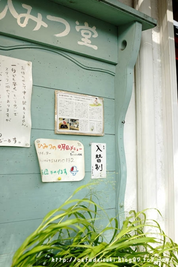 ひみつ堂◇掲示板