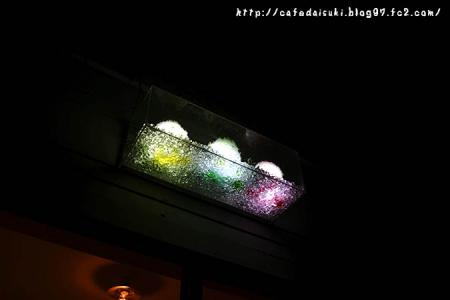 浦和かき氷 蔦◇店外(かき氷型の照明)