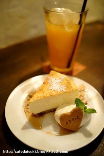 マホウインテリア&カフェスイーツ◇とろける濃厚ベイクドチーズケーキ