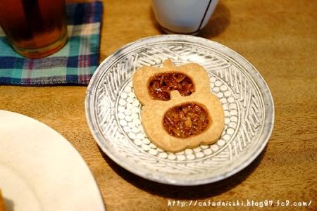 喫茶ニワトコノミ◇アーモンドキャラメルクッキー