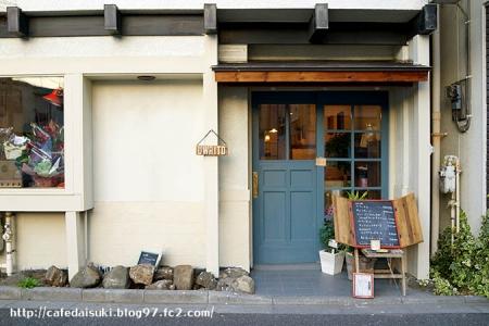 Cafe uwaito◇エントランス