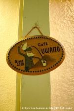 Cafe uwaito◇看板