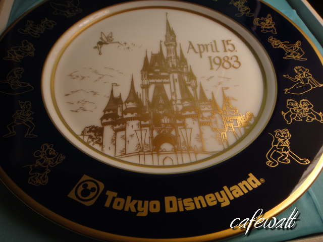 TDL GRAND OPENING PLATE 2