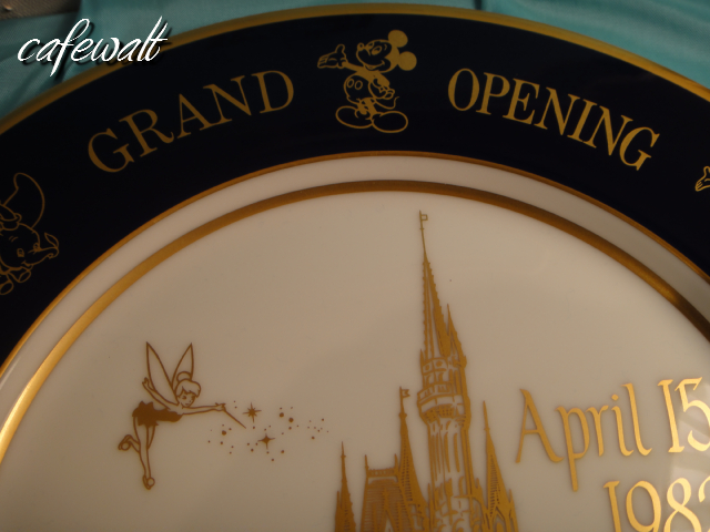 TDL GRAND OPENING PLATE 3