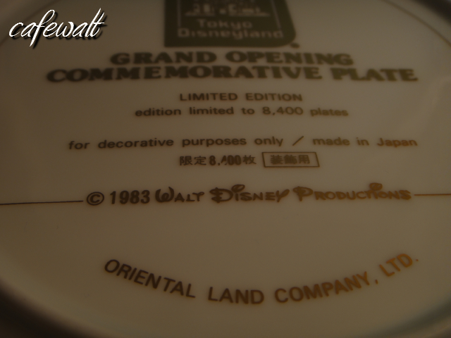 TDL GRAND OPENING PLATE 8