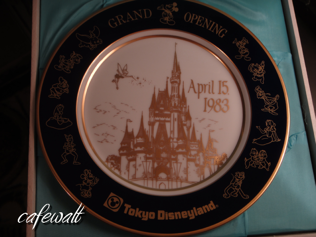 TDL GRAND OPENING PLATE 1