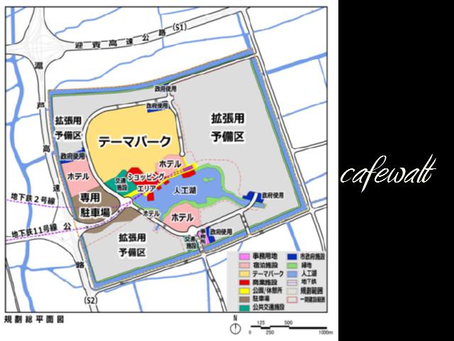 上海ディズニー 2