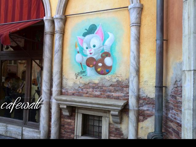 ジェラトーニ壁画 1