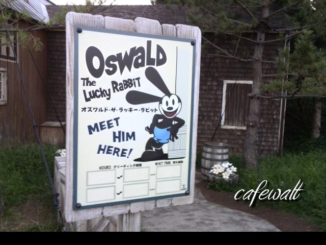 幸せうさぎのオズワルド(OsWald) グリーティング 4