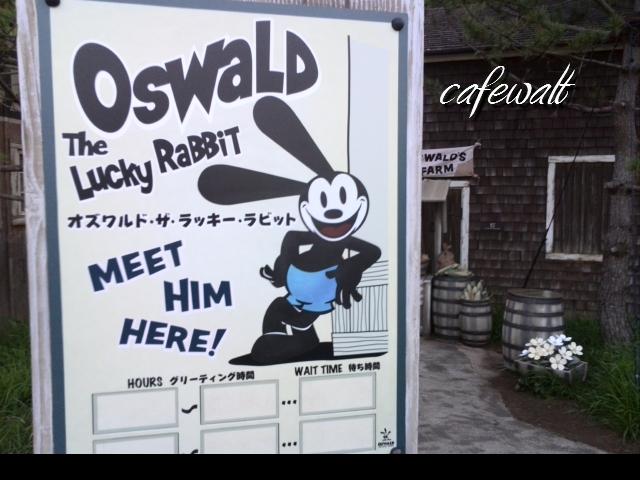 幸せうさぎのオズワルド(OsWald) グリーティング 5