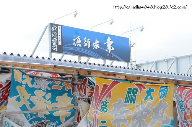 0302kisiwada-6.jpg