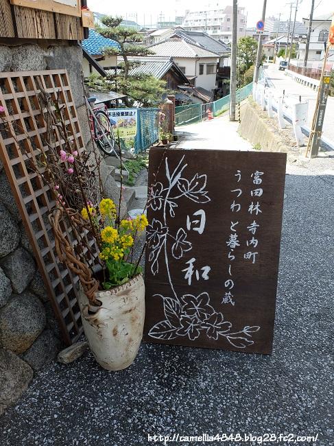 0308hiyori-1.jpg