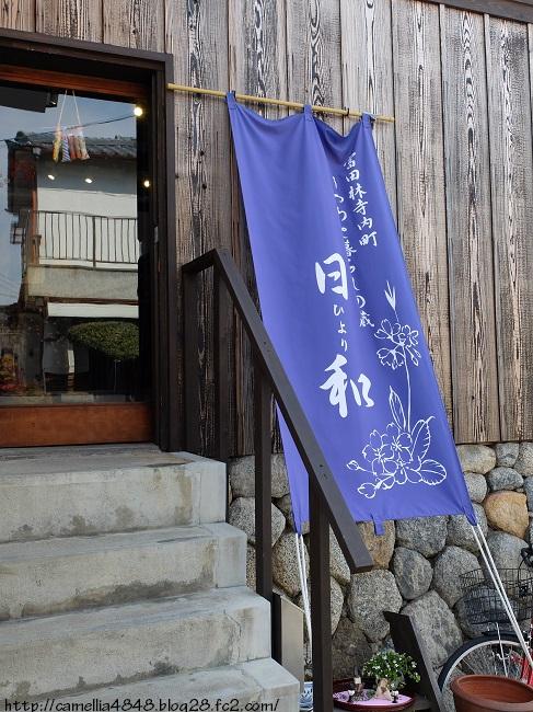 0308hiyori-2.jpg