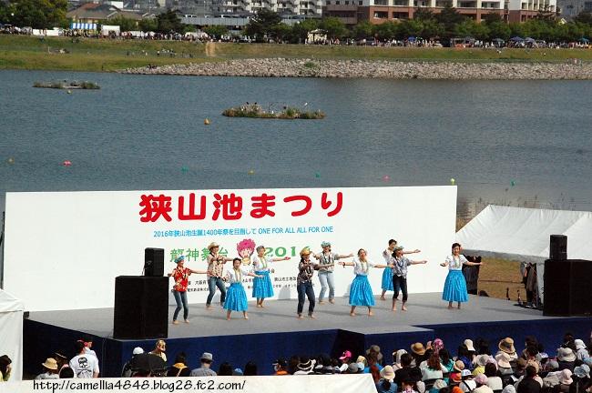0427sayamaikematsuri-5.jpg