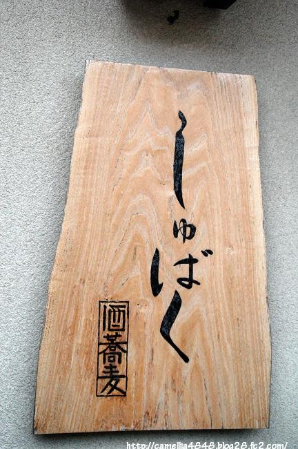 0504uji-2.jpg