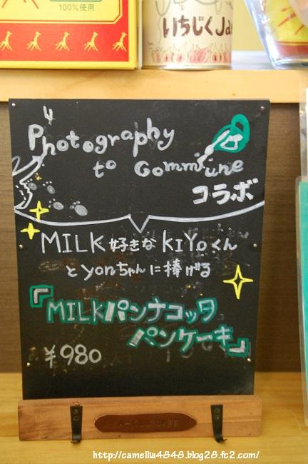 0510ka-kunCafe-2.jpg