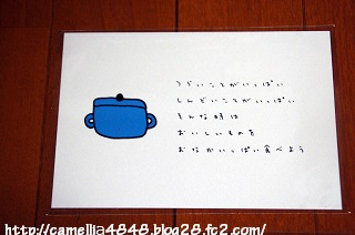 0510tondabayashi-13.jpg