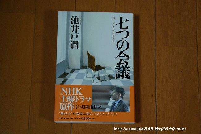 0510tondabayashi-15.jpg