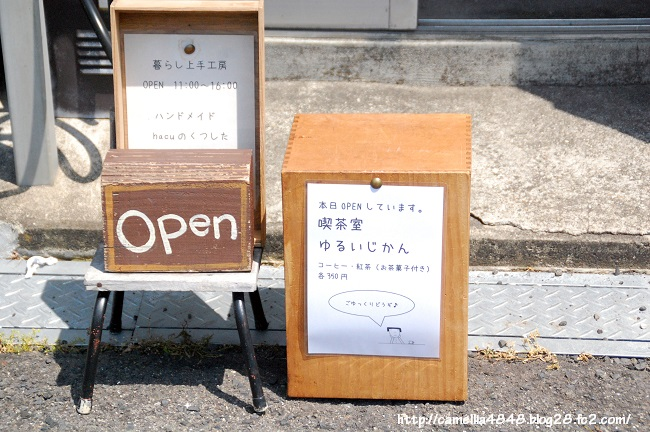 0510tondabayashi-4.jpg