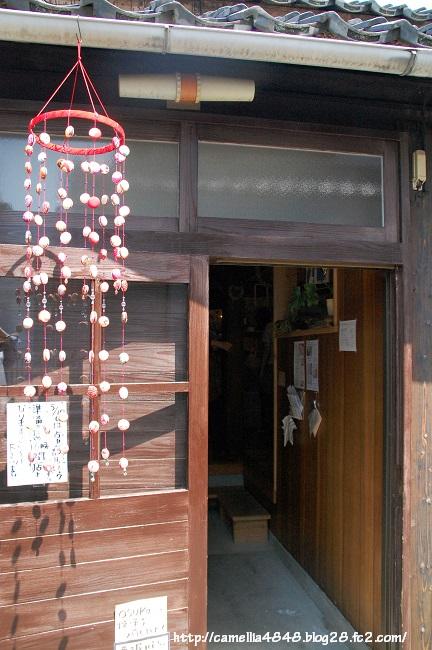 0510tondabayashi-8.jpg