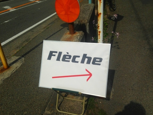 fleche94.jpg