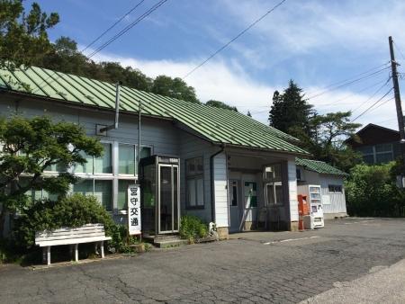 秋の宮守駅