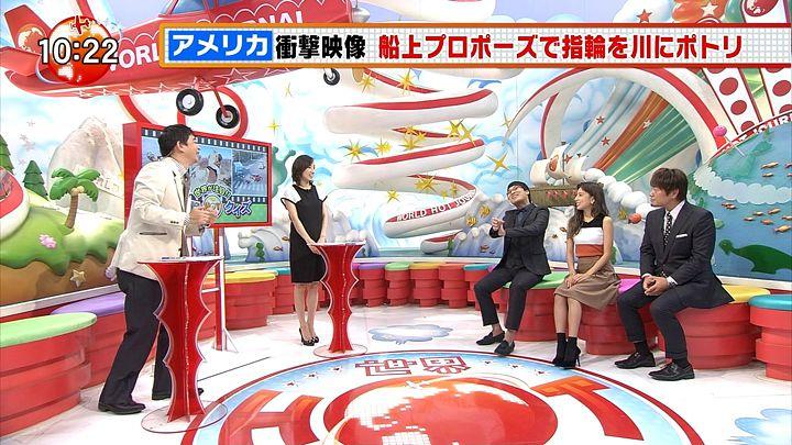 nishio20140927_11.jpg