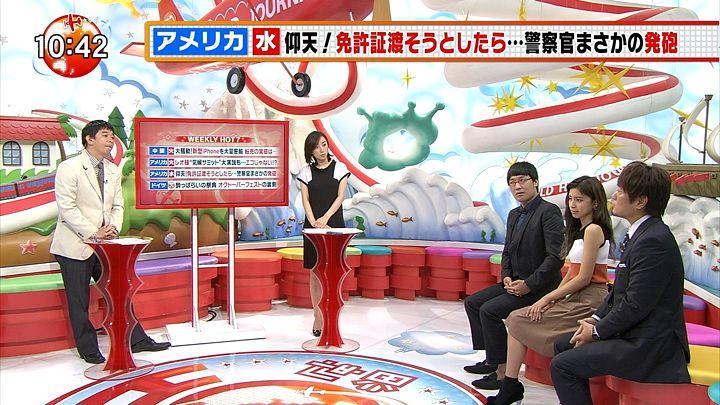 nishio20140927_20.jpg