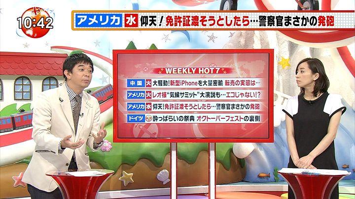 nishio20140927_21.jpg