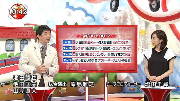 nishio20140927_22.jpg