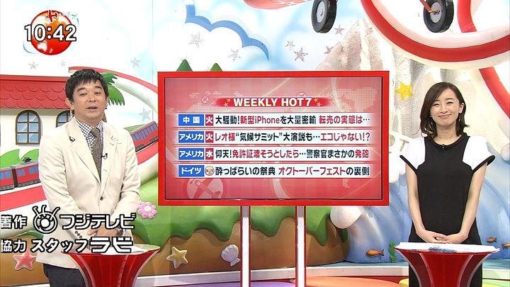 nishio20140927_23.jpg