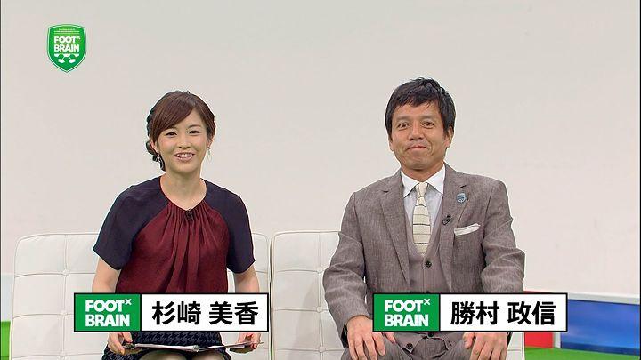 sugisaki20140906_01.jpg