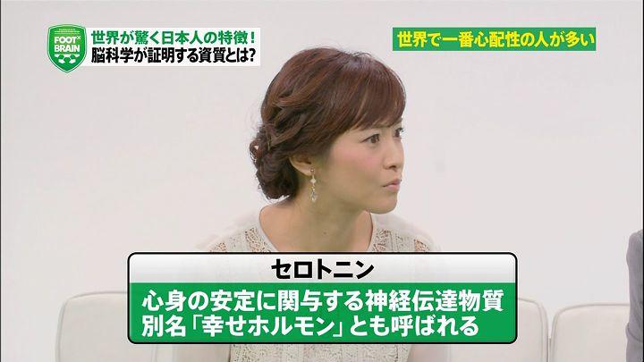 sugisaki20140927_05.jpg