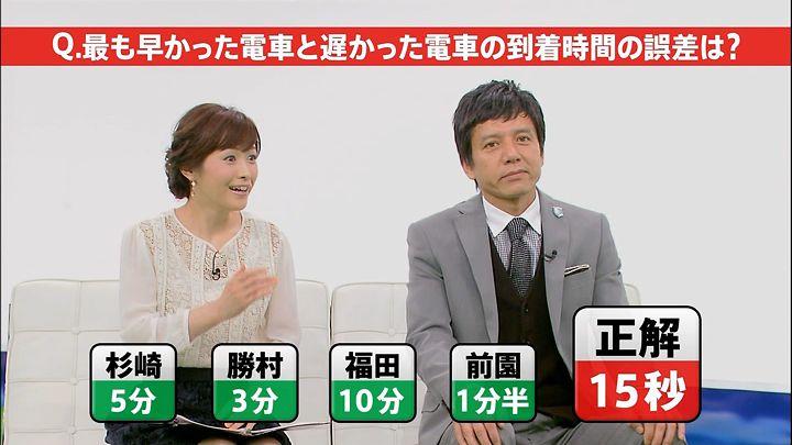 sugisaki20140927_09.jpg