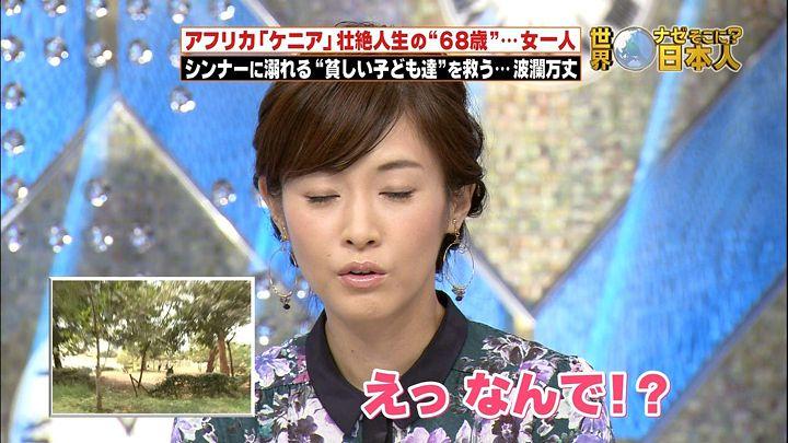 sugisaki20140929_10.jpg