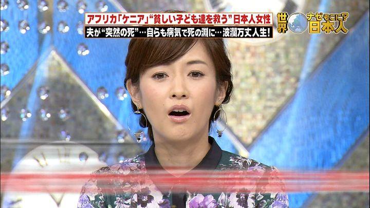 sugisaki20140929_11.jpg