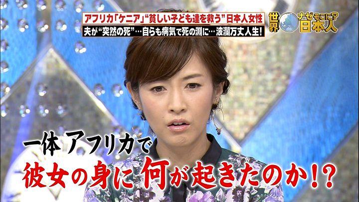 sugisaki20140929_12.jpg