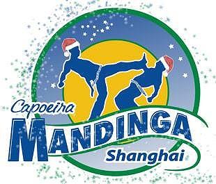 Capoeira Mandinga Shanghai