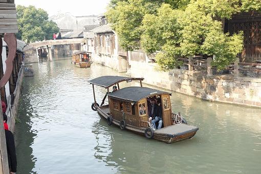 運河を往く