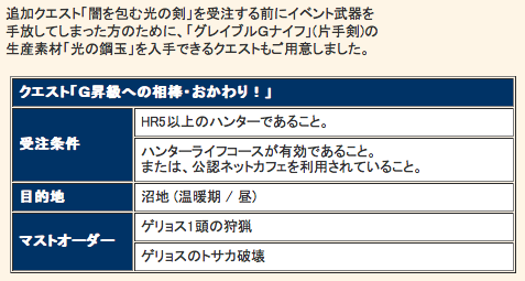 20140730172319be2.png