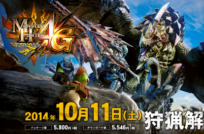 MH4G.png