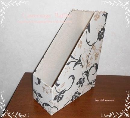 ファイルボックス2