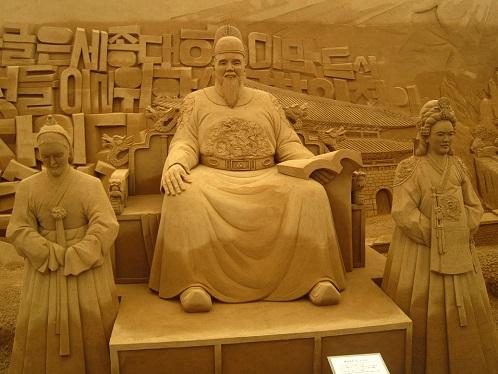 砂の彫刻展4