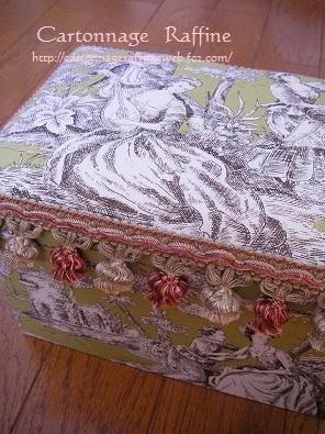 茶箱風の箱