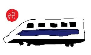 shinkansen_20140912164712e31.jpg