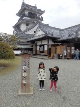 kisaki&yume高知2