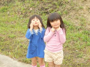 kisaki&yume