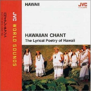 HawaiianChant.jpg