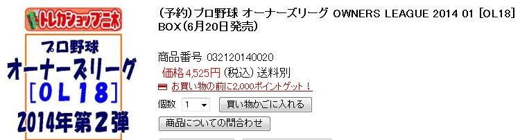 OL18=niki.jpg